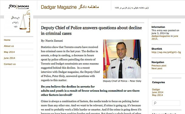 A screen grab of the magazine article online that features a picture of Sloly in uniform
